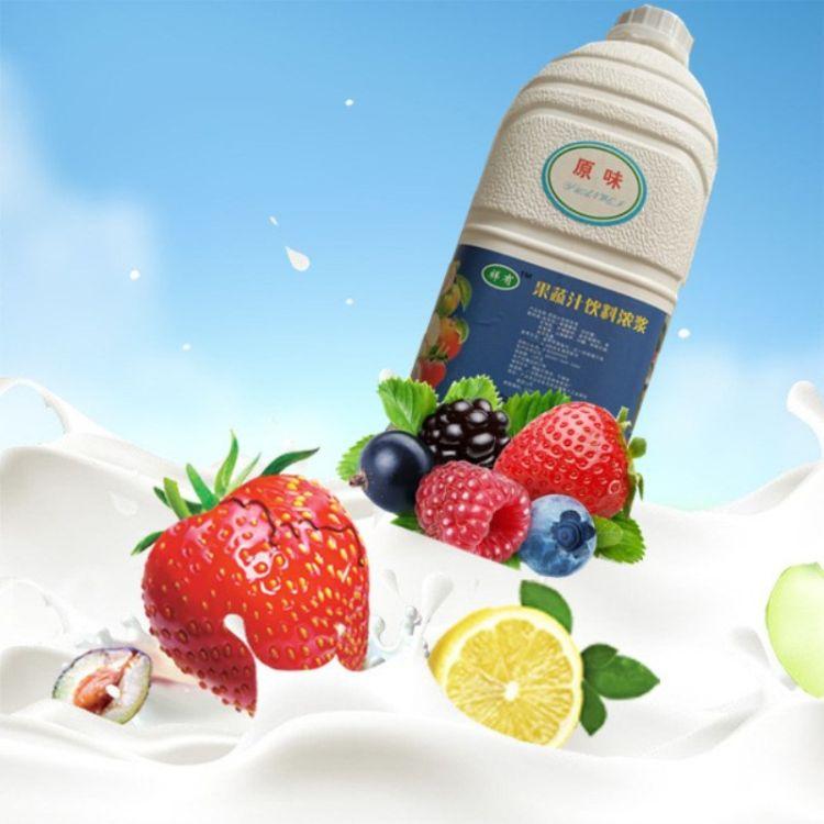 厂家直销 量大从优 高倍浓缩果汁果浆 果味饮料浓浆 1.6L