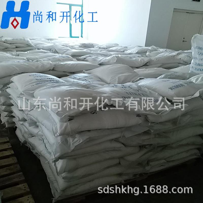 厂家直销 固体草酸无水草酸 工业级 含量99.6%大量现货 欢迎选购