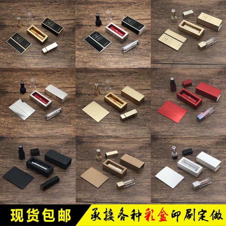包装盒厂家 南京礼品包装盒制作生产印刷厂家
