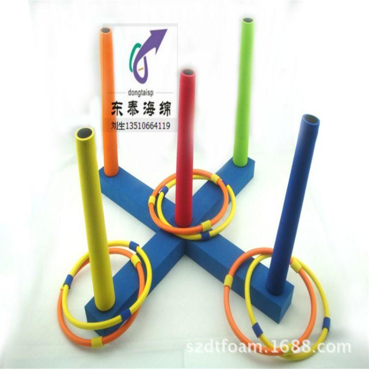 儿童运动玩具套圈/海绵套圈