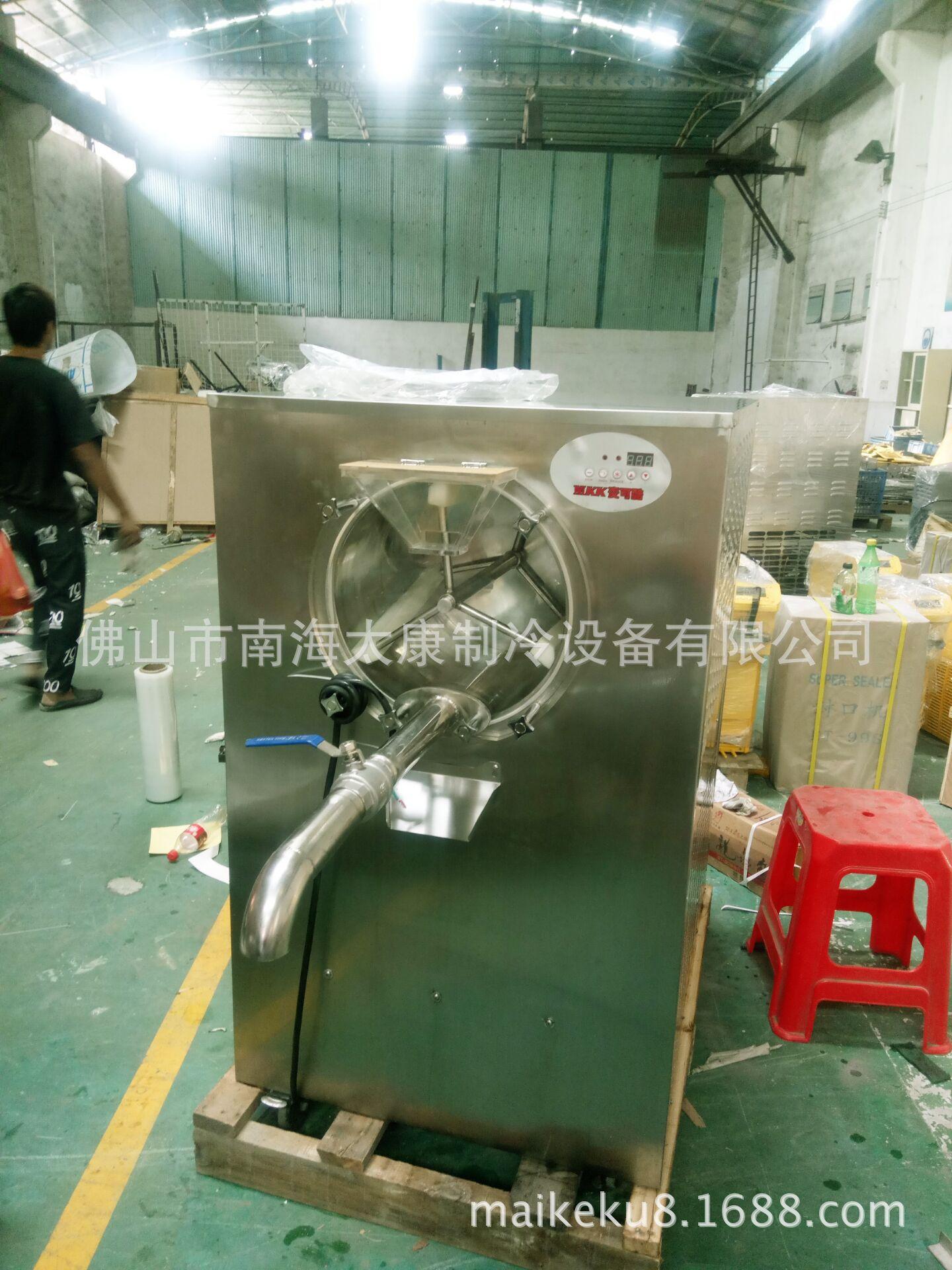 湖南长沙绿豆沙冰生产线设备供应 鲜芋仙沙冰机绿豆冰沙机直销