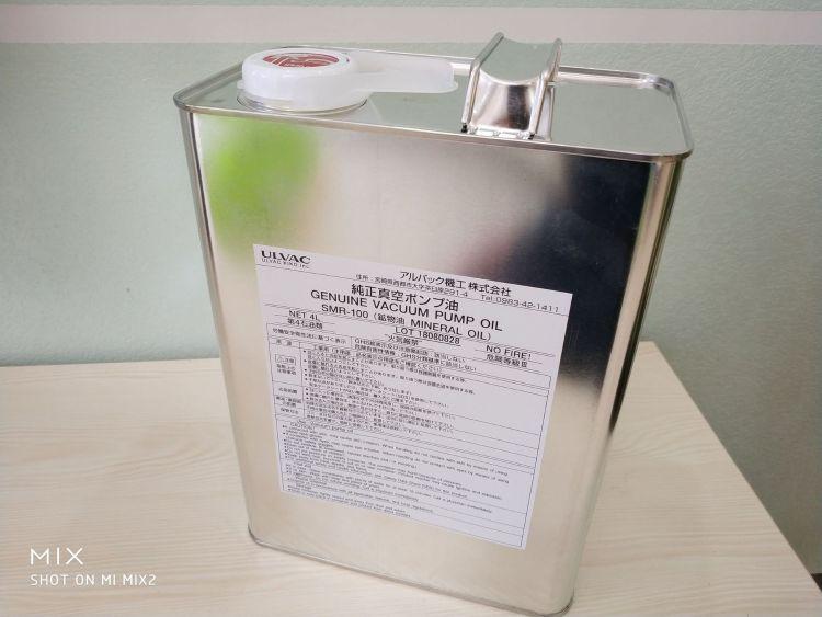 日本原裝愛發科真空泵油ULVAC真空泵專用油 潤滑油4升