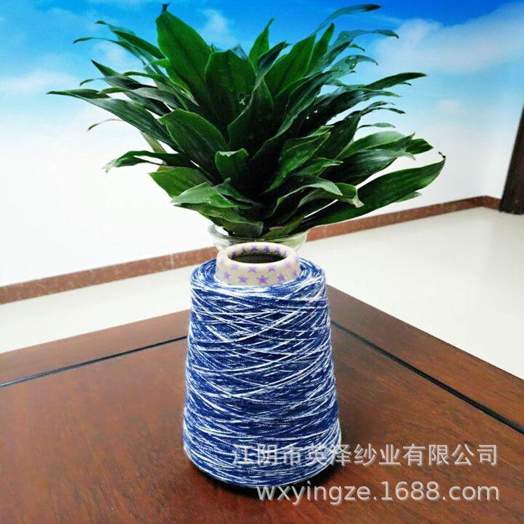 英泽缎彩竹节纱厂家直销批发花式纱线  特种纱