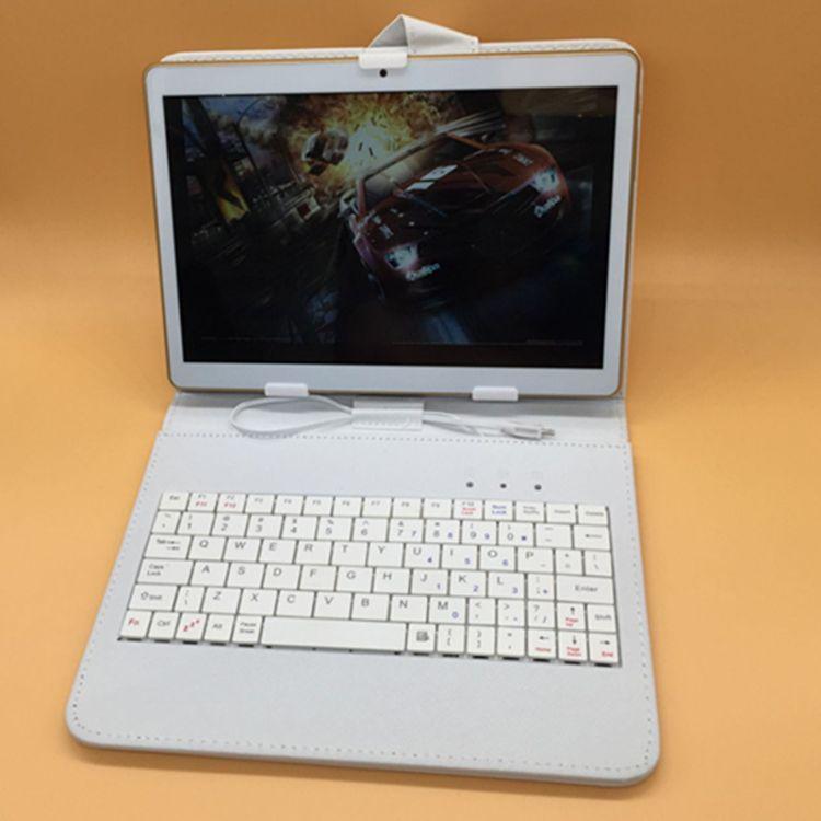 安卓新款平板电脑皮套带输入键盘保护皮套防摔台9.6寸10.1寸