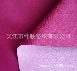 厂家直销彩色420D尼龙PVC牛津布  可定做复合防水尼龙牛津布