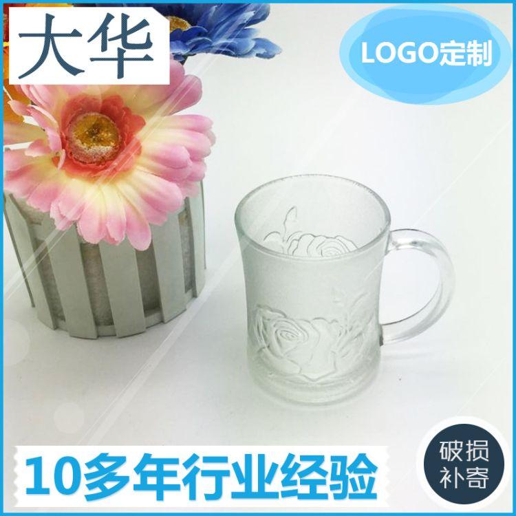 大華 玫瑰玻璃杯 茶水飲料啤酒杯 禮品促銷品廣告杯