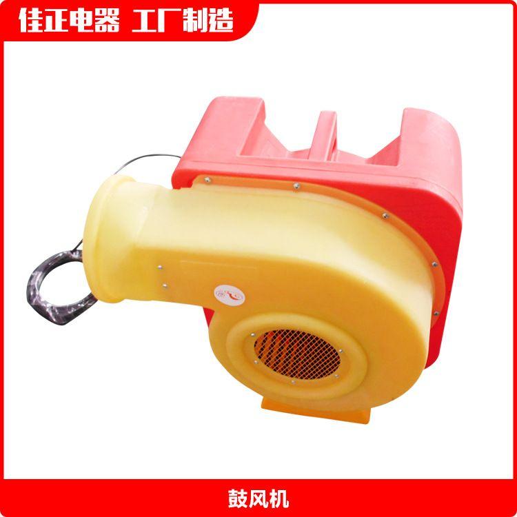 厂家供应 婚庆拱门专用风机 广告充气模型配套鼓风机