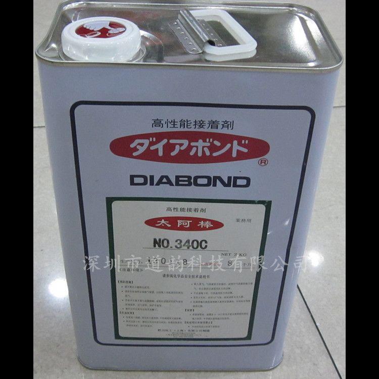 太阿棒DIABOND胶水340C/1603HFR/DA3110LL/DC868K/高性能接着剂胶