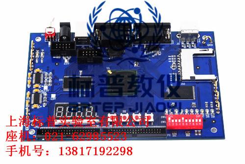 电子设计竞赛应用开发系统-Cyclone III