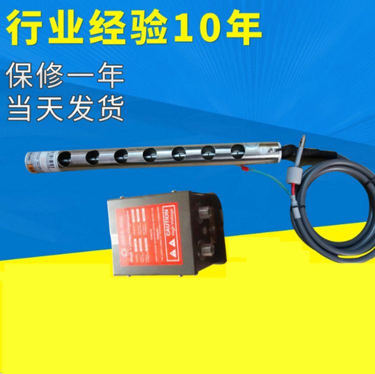 一件代发机械设备冬季除静电印刷薄膜防静电防触碰厂家定制