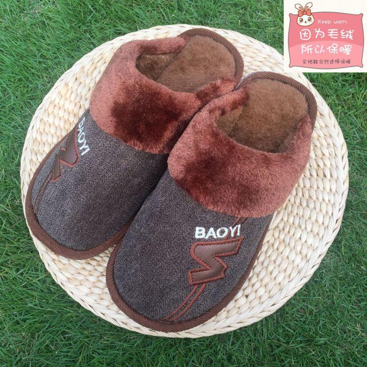 毛口Z个性厂家直销家居地板全男秋冬季防滑软底棉拖鞋