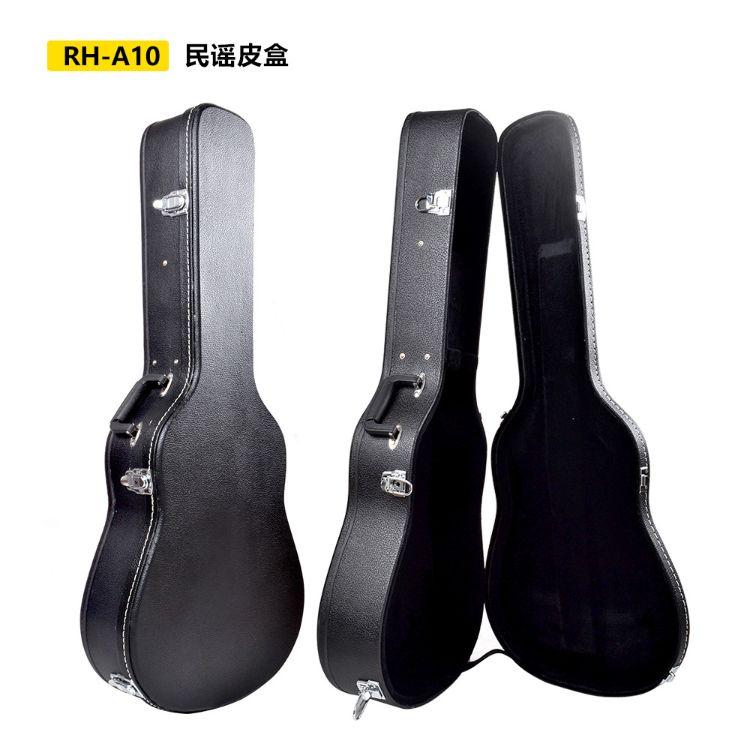 厂家直销 高档吉他皮盒 古典 电吉他 乐器盒 配件批发