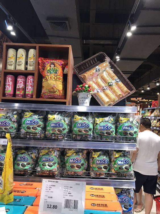 厂家定制超市便利店零食货架 创意特殊造型货架展示架