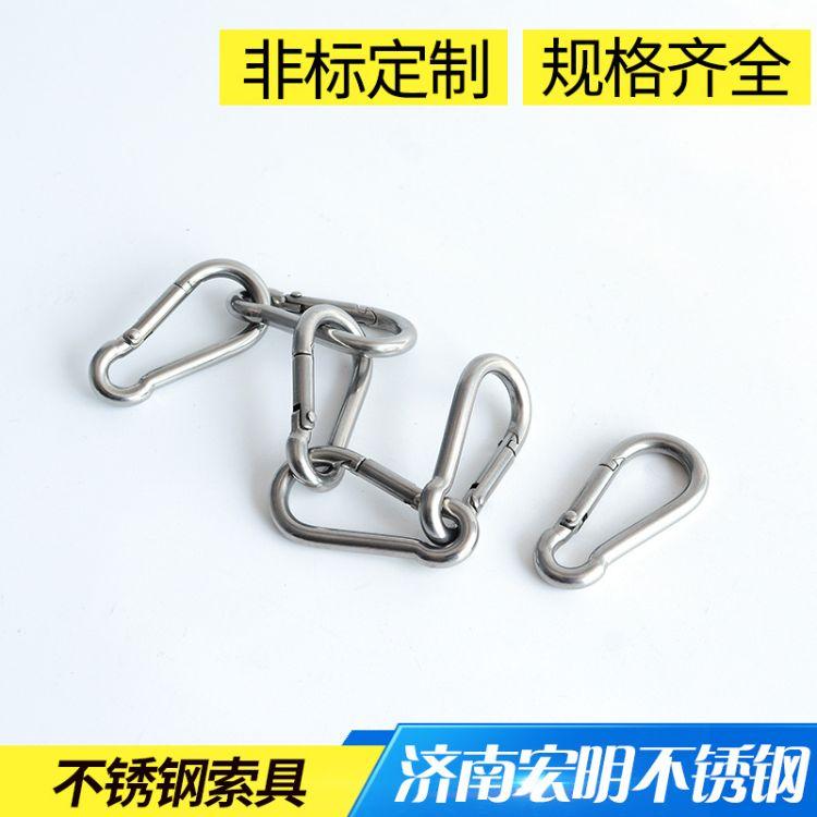 不锈钢索具304日式D型卸扣 规格齐全各种卸扣u型卸扣 弓形卸扣