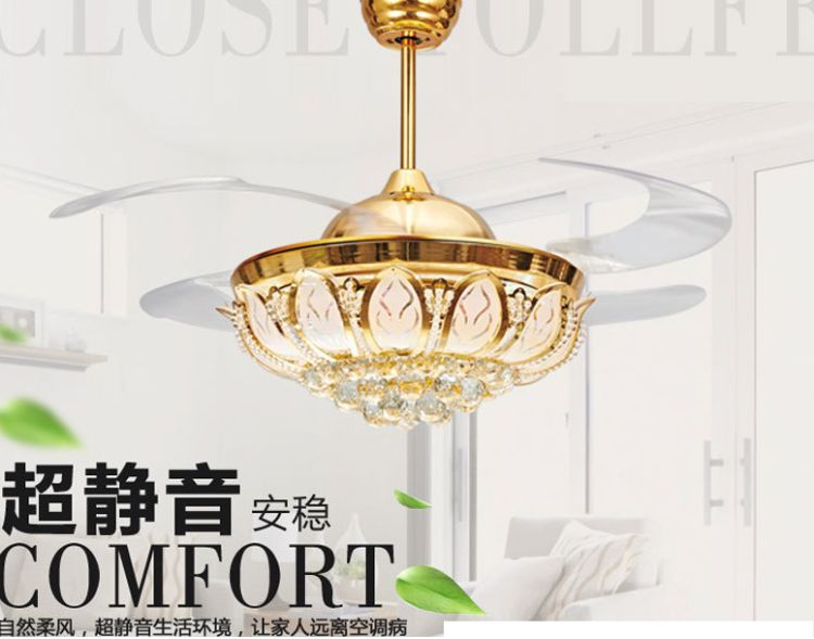 水晶隐形吊扇灯餐厅卧室静音客厅美式风扇灯简欧式LED电风扇吊灯