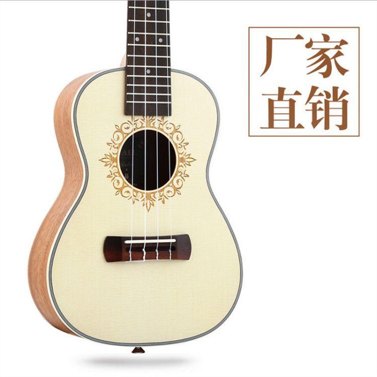 23寸儿童尤克里里初学者入门ukulele乌克丽丽夏威夷小吉他成人乐