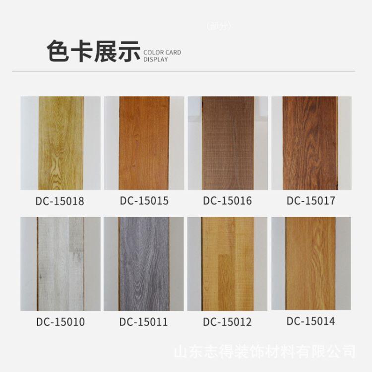 志得多层实木复合木地板15mm厚度多层三层纯三层排骨拼地板厂家直销诚邀加盟商