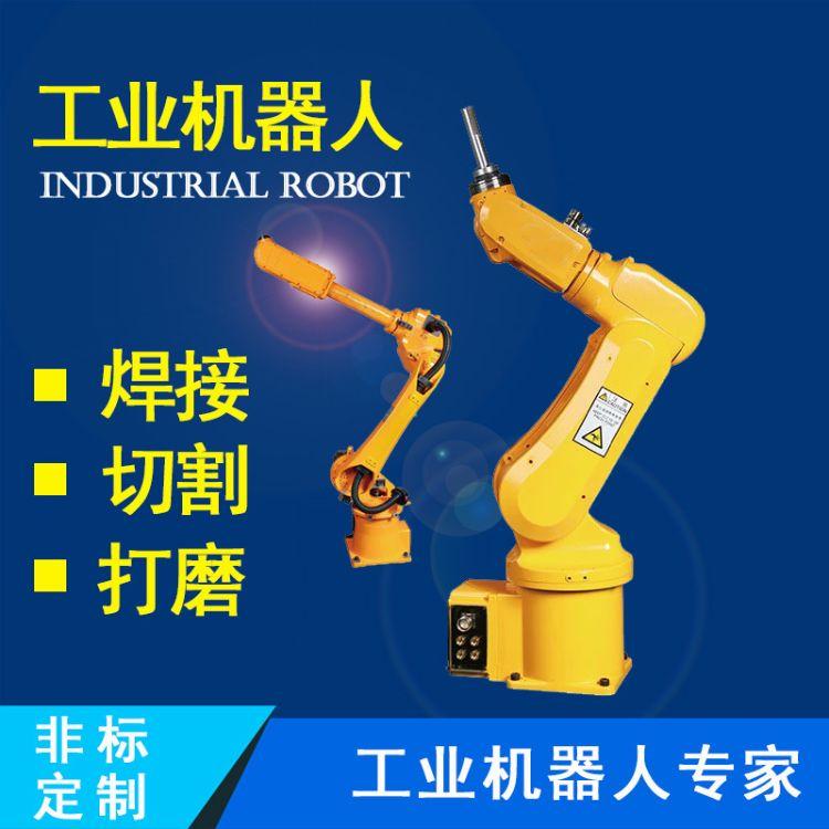 厂家直销 焊接机器人 切割机械手 六轴机械手 机械臂机械手