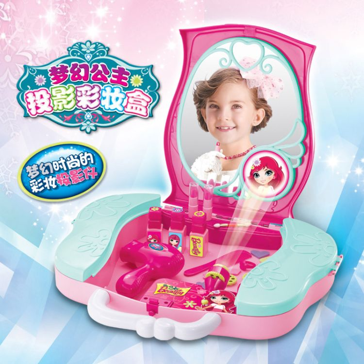 儿童化妆品公主彩妆盒仿真过家家玩具 女孩化妆盒套装儿童梳妆台