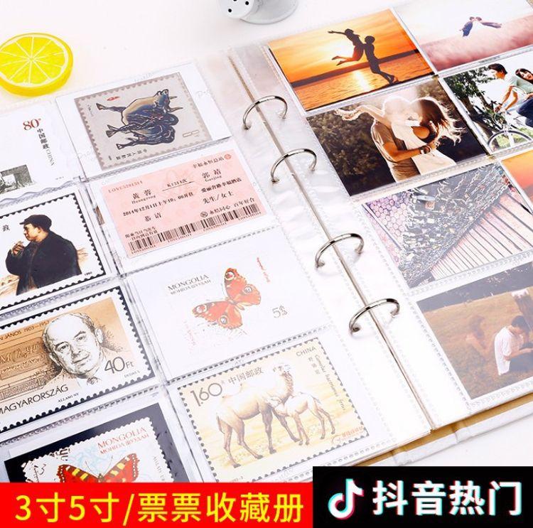 电影票收藏册景点门票集邮册飞机旅行门票纪念收集拍立得相册批发