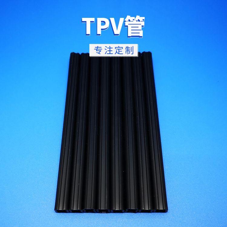 厂家供应tpv管材 黑色电线护套管 TPV抗静电输送软管tpv管