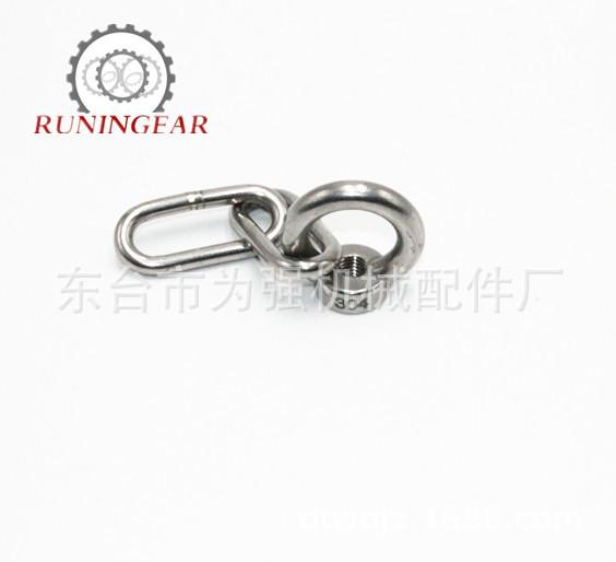 精密铸造不锈钢304吊环螺母 316吊环螺母