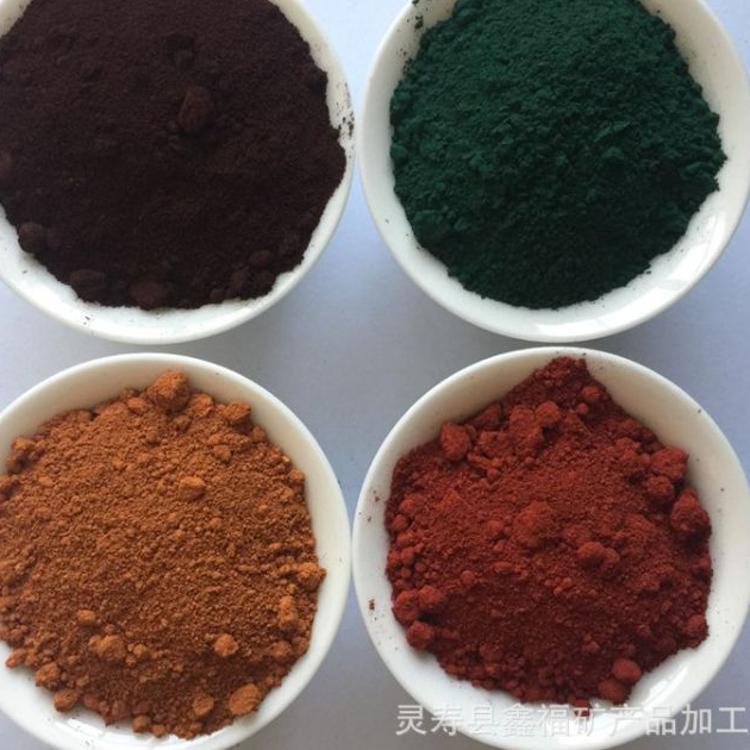 厂家直销 涂料用氧化铁 各种颜色氧化铁 品质保障