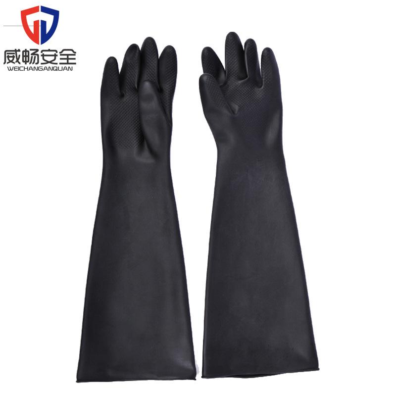 青岛威蝶加厚耐酸碱手套威碟乳胶防化黑色加长工业劳保手套60cm