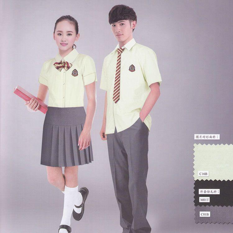 成都重庆达州中小学生校服套装夏装短裤短袖运动修身学生校服定做