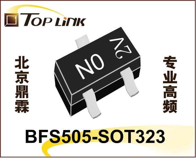 MRF927的替代品BFS505-N0高频三极管