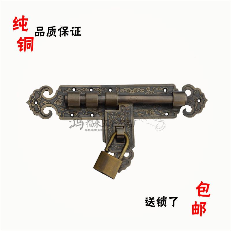 别墅门扣仿古中式大门门栓纯铜插销黄铜插锁门把手横式明插销