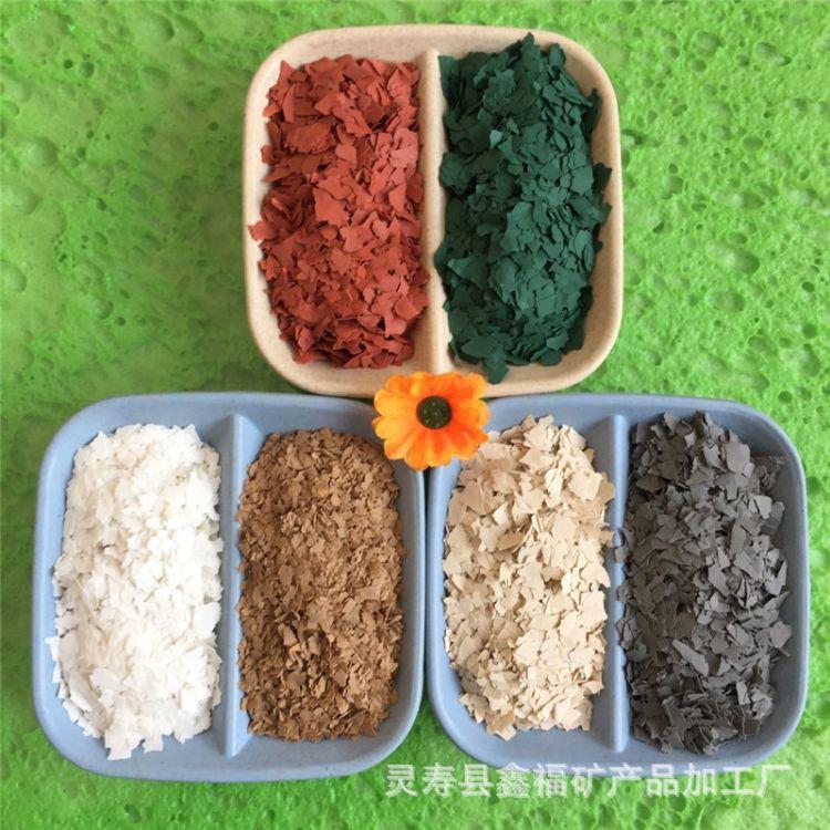 鑫福矿产品 塑料反光岩片 墙纸专用岩片 颜色多样 现货供应