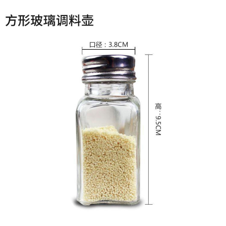 玻璃不锈钢调料盐壶密封调料罐圆形玻璃调料瓶不锈钢盖瓶罐套装