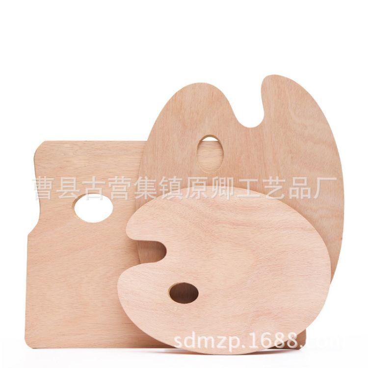 调色盘椭圆形调色板方形调色盘30*40cm 20*30cm