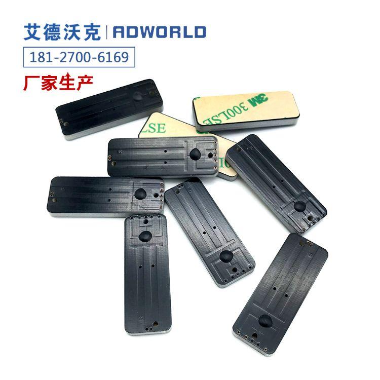 rfid机械生产管理 RFID超高频抗金属标签 PCB抗金属电子标签