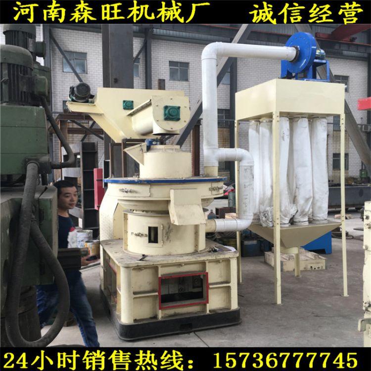 供应生物质燃料颗粒机 秸秆压块机 锯末颗粒机 万能环保造粒机