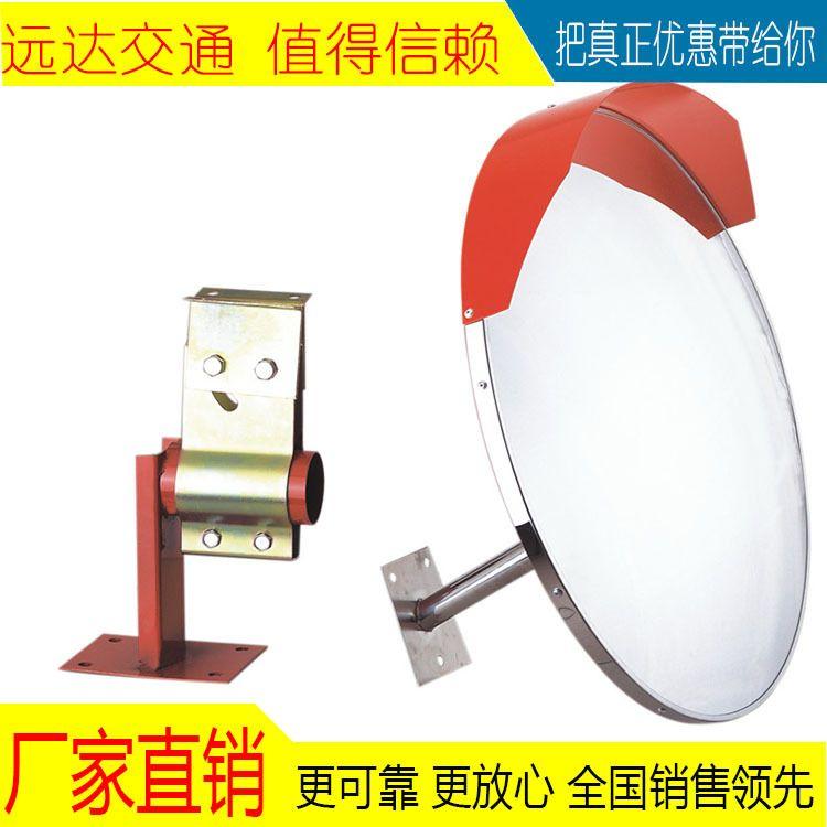 高可视性广角镜 转弯角凸面镜 室内防盔镜 不锈钢球面镜可订制