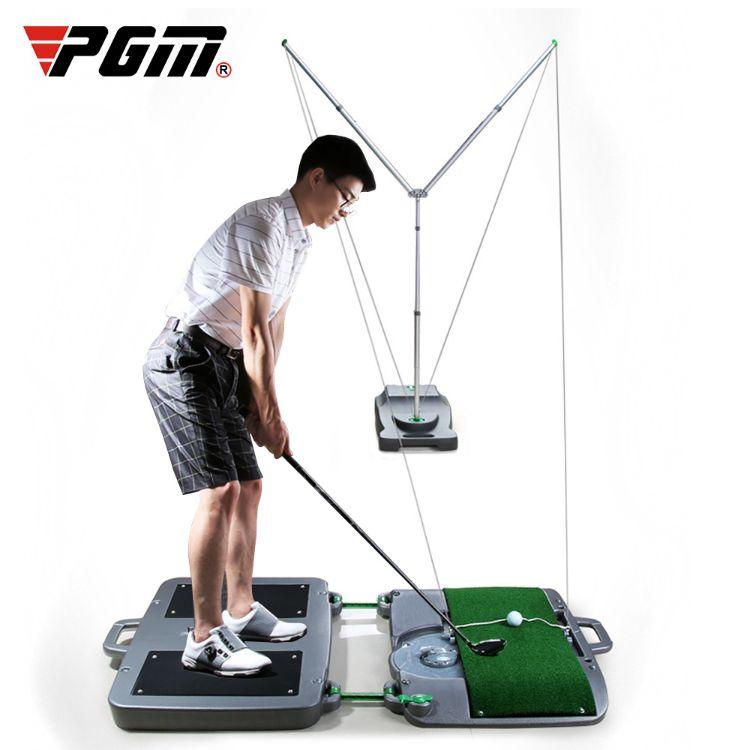 高尔夫练习器材 室内PGM HL003高尔夫挥杆练习器 初学练习用品 自动回球 教练推荐 教学训练