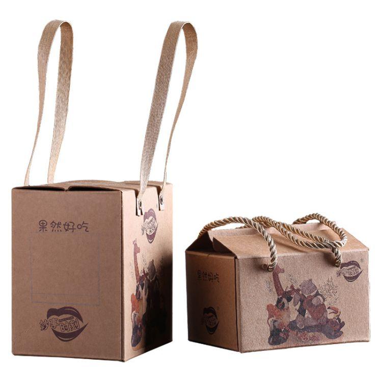 创意包装纸盒印刷