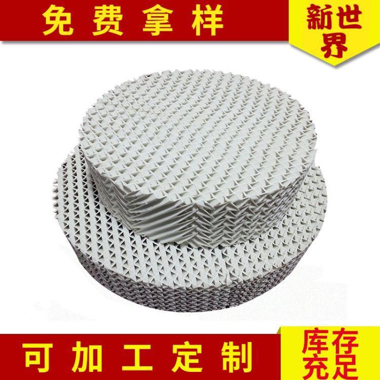 散堆陶瓷填料 化工冷却塔用陶瓷规整波纹填料批发