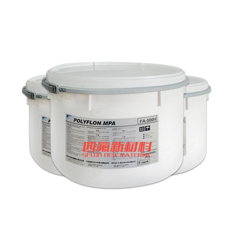 POLYFLON MPA/PTFE/日本大金/FA-500H/防滴落剂/纤维化阻燃剂