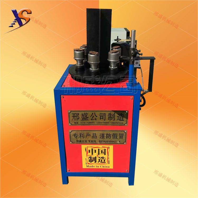 三段式卡盘磨具款止水片自动焊接机止水螺杆自动焊接机操作简单快