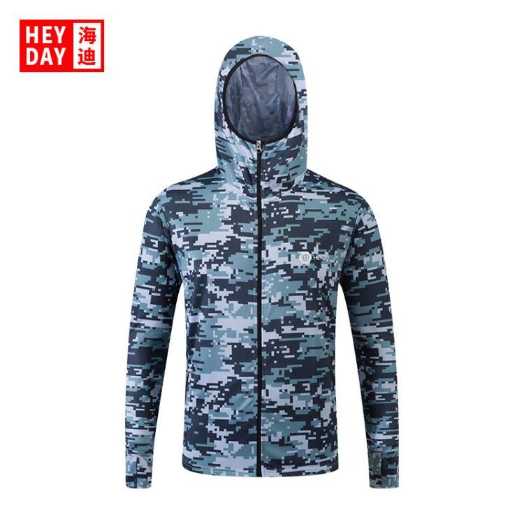 防晒钓鱼服套装男款 夏季透气户外装备防蚊垂钓速干钓鱼衣服