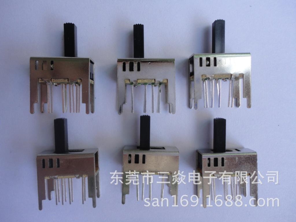 厂家直销双极双位拨动开关 SS23D14 电子 玩具开关支持定制