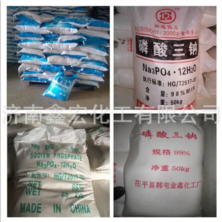 厂家供应磷酸三钠