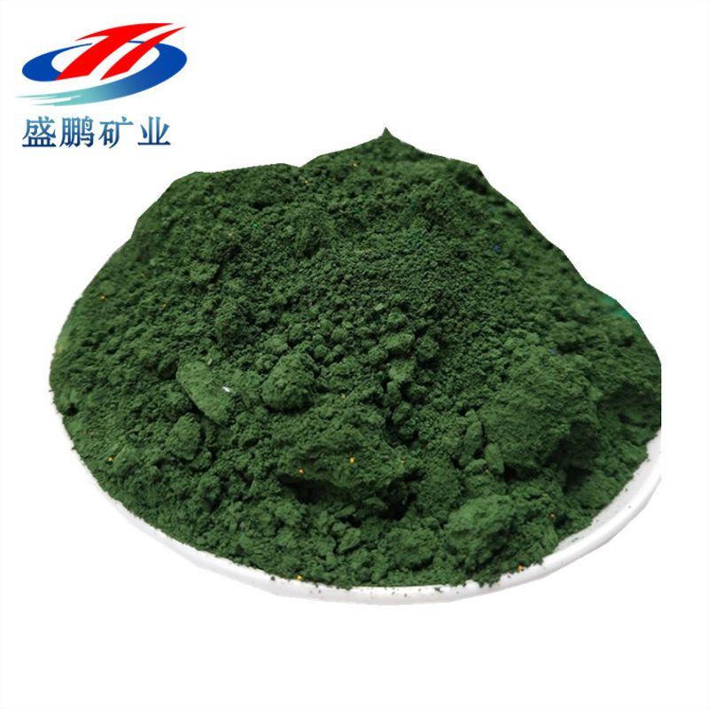 盛鹏源头厂家供应耐高温 耐腐蚀氧化铁颜料 油漆涂料用氧化铁绿
