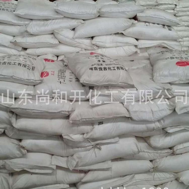厂家热销 硼砂 十水硼砂 含量95% 工业级 国标  济南现货