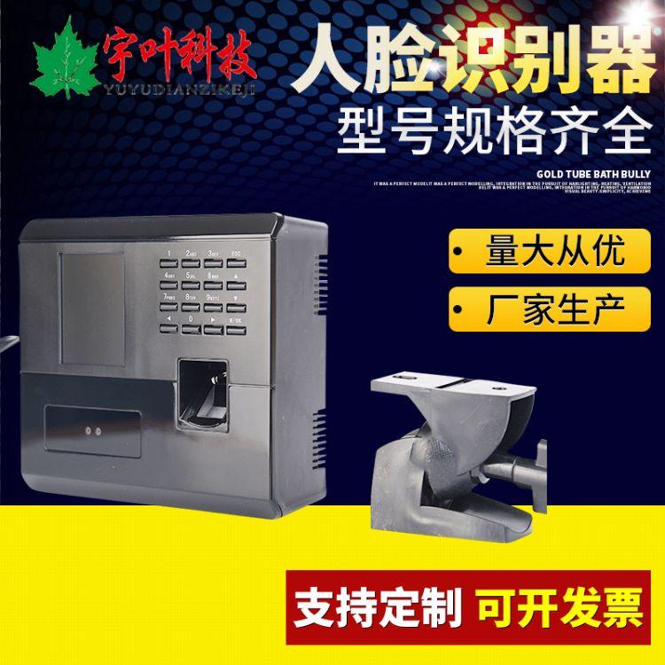 宇叶科技 工地电梯升降机考勤打卡 门禁面部人脸识别 智能指纹锁