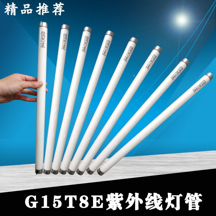 现货热销G15T8E紫外线灯管 日本SANKYO DENKI 原装正品 假一罚十