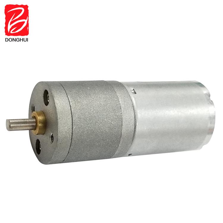 深圳厂家大量生产直径25mm精密金属齿轮箱微型减速电机
